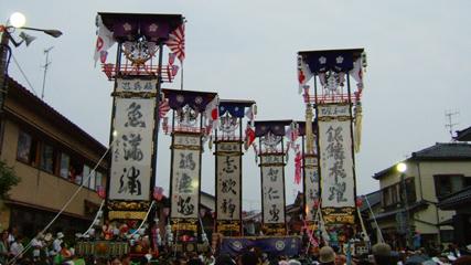 2005 石崎奉燈祭り